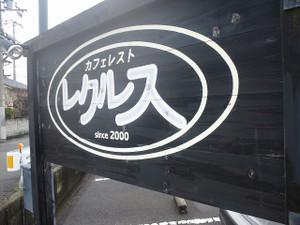 2012121501